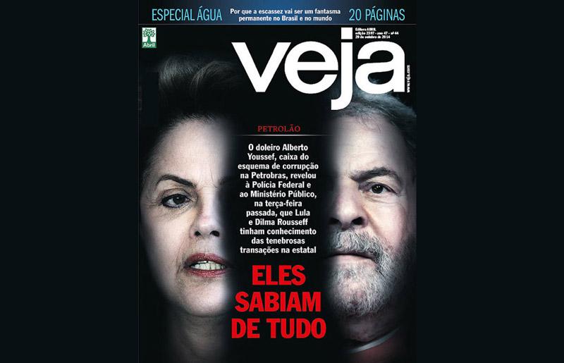 Petrolão: Dilma e Lula sabiam de tudo, diz Alberto Youssef à PF