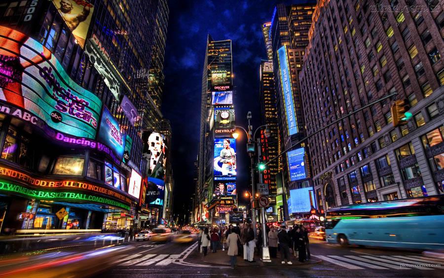 Top 10 cidades do mundo para jovens viverem